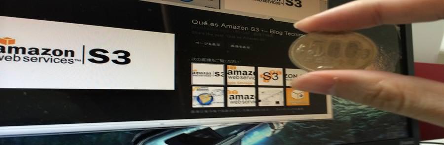 G59Sync AWS S3版のリリース